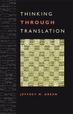 Thinking Through Translation