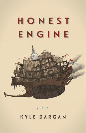 Honest Engine