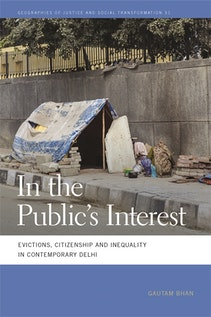 In the Public