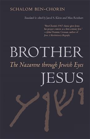 Brother Jesus