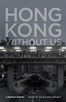 Hong Kong without Us