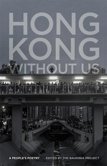Hong Kong without Us